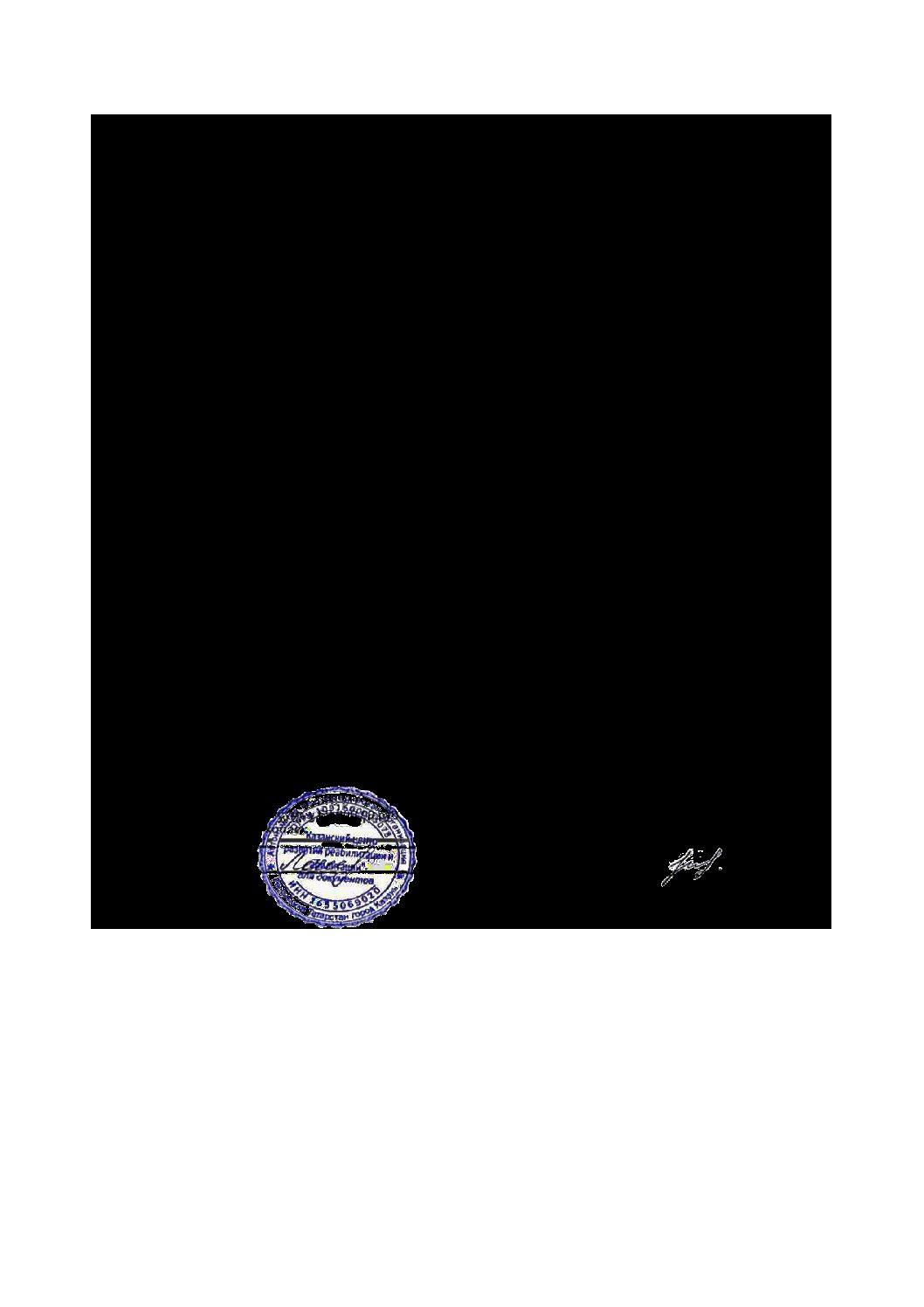 document-foto